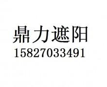 武汉小区停车棚材料该如何选择
